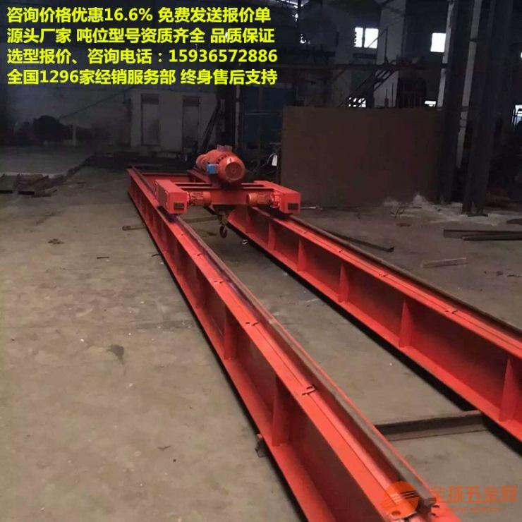 固定式升降货梯生产,兰州行车,轨道行吊