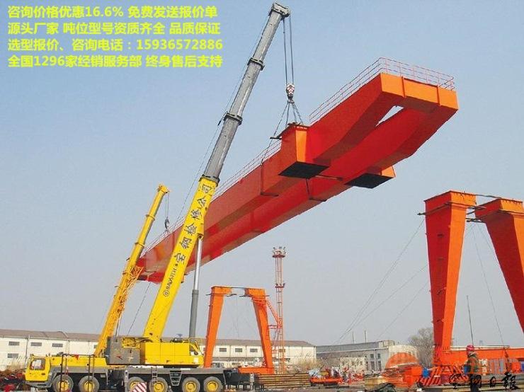 鹰潭余江县1吨厂家价格多少钱,哪里卖双梁龙门吊在鹰潭