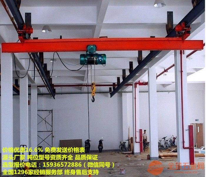 怀化通道2吨厂家价格多少钱,哪里卖MH型电动葫芦门式