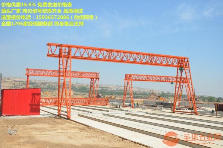 1吨天吊,巴中巴州桥式起重机厂家价格在巴中巴州