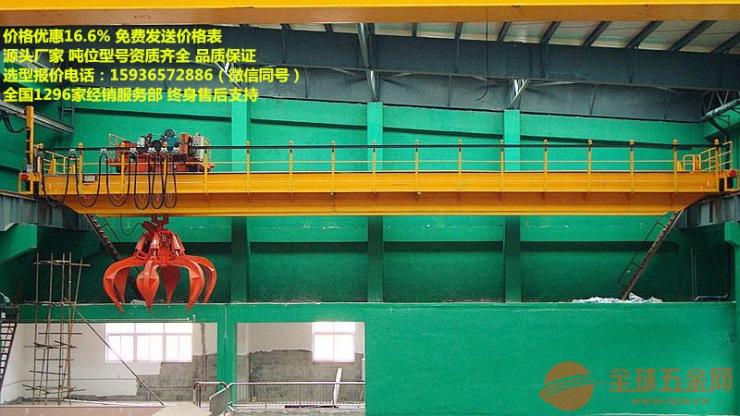 宜昌西陵5吨厂家价格多少钱,哪里卖液压货梯在宜昌西陵