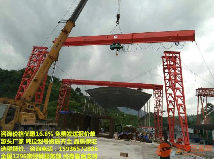 镇江丹阳8吨MG型双梁门式起重机/MH型电动葫芦门式