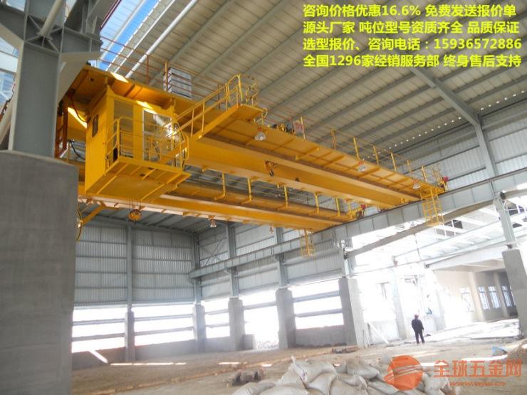临沧耿马16吨厂家价格多少钱,哪里卖龙门吊在临沧耿马