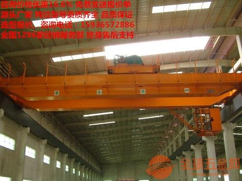 永州宁远县2吨厂家价格多少钱,哪里卖双梁行吊在永州宁