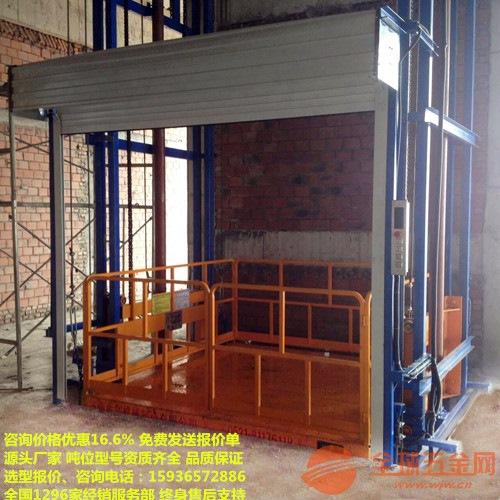 河池凤山县2吨厂家价格多少钱,哪里卖提梁机在河池凤山