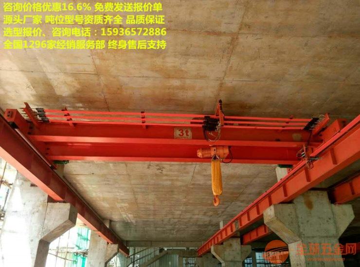 鹤岗绥滨县2吨厂家价格多少钱,哪里卖QD型双梁桥式起
