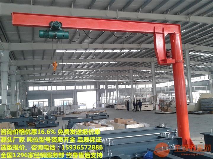 甘孜巴塘县3吨厂家价格多少钱,哪里卖倒三角龙门吊在甘