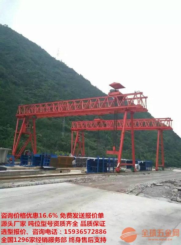 丽水庆元县32吨龙门吊【这家老板傻实在】