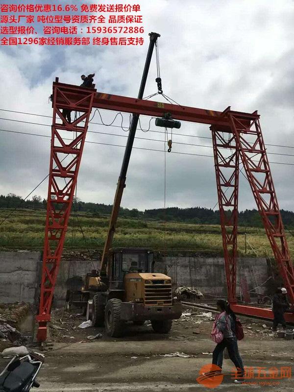 吉安峡江县16吨厂家价格多少钱,哪里卖电动葫芦在吉安