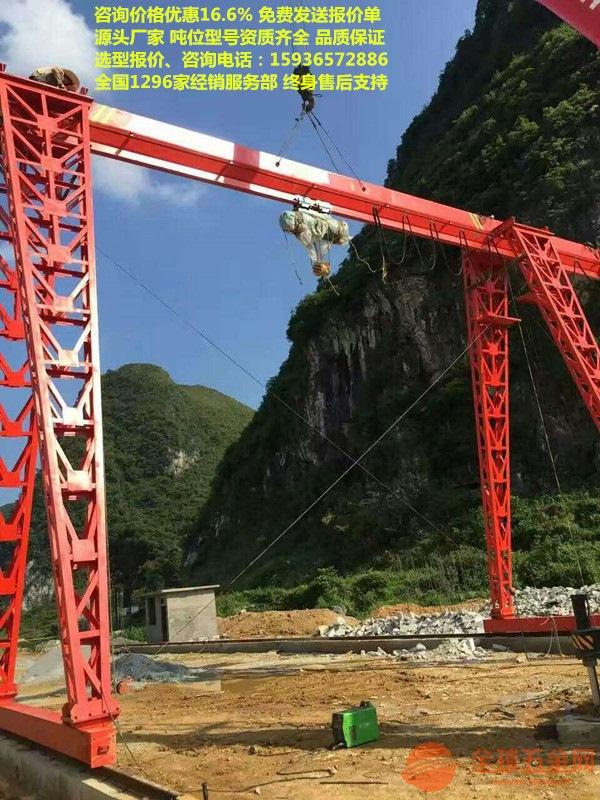 普洱景东5吨升降机/单梁行吊价格比同行低在普洱景东