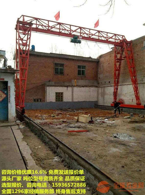 玉溪江川县2吨悬臂吊/升降机价格比同行低在玉溪江川县