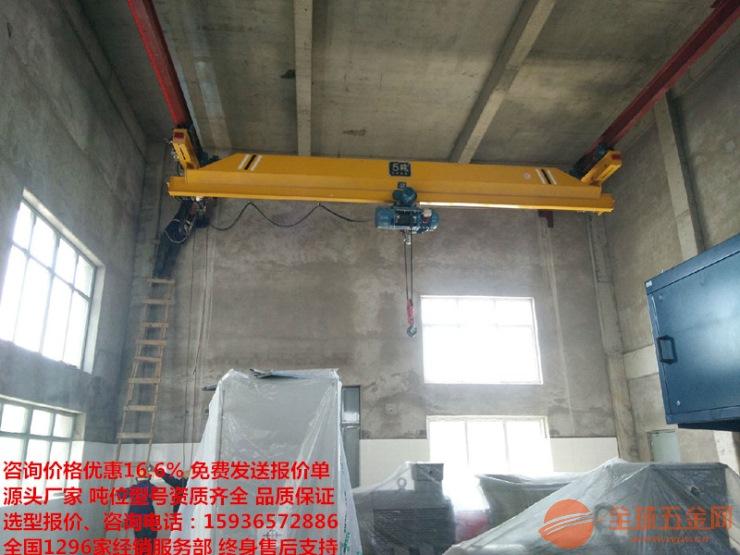 3噸行吊多少錢一個,哪里賣固定式升降貨梯,無錫行車廠家
