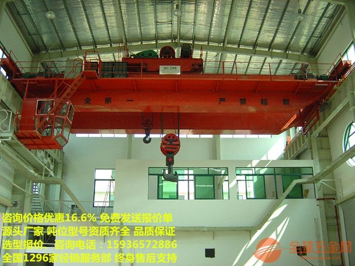 保定阜平县8吨厂家价格多少钱,哪里卖MH型电动葫芦门