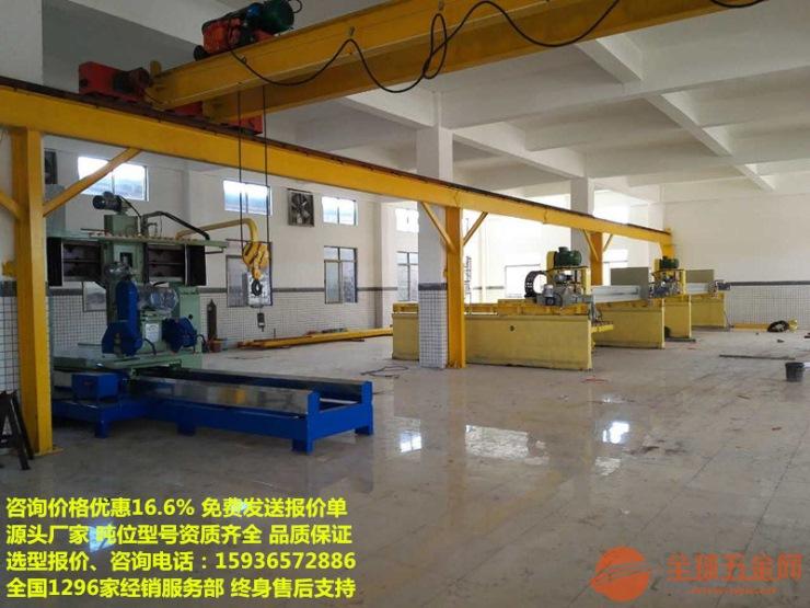 楚雄永仁县2吨天吊/桥式起重机价格比同行低在楚雄永仁
