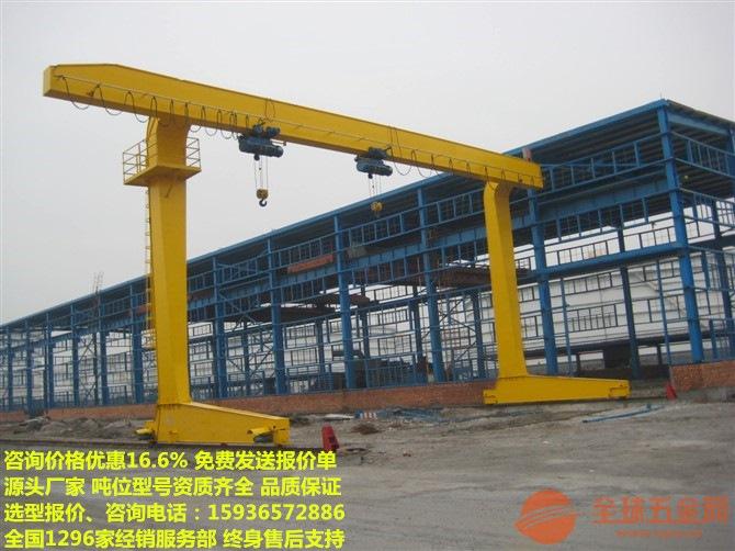 澄迈县8吨厂家价格多少钱,哪里卖KBK柔性起重机在澄