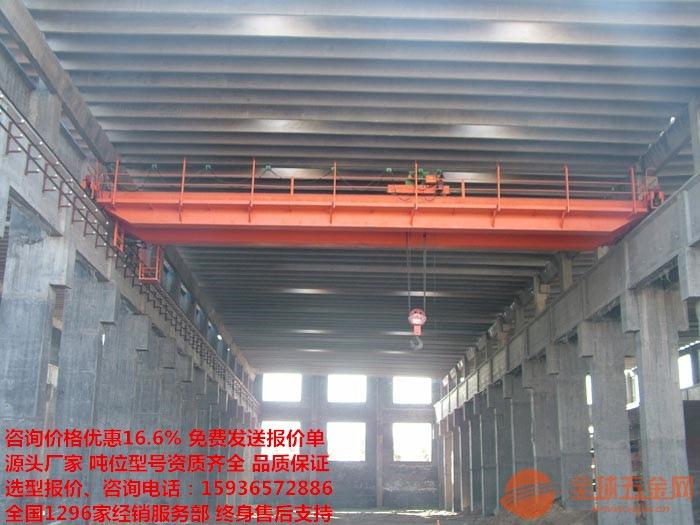 铜仁德江县10吨厂家价格多少钱,哪里卖单梁起重机在铜