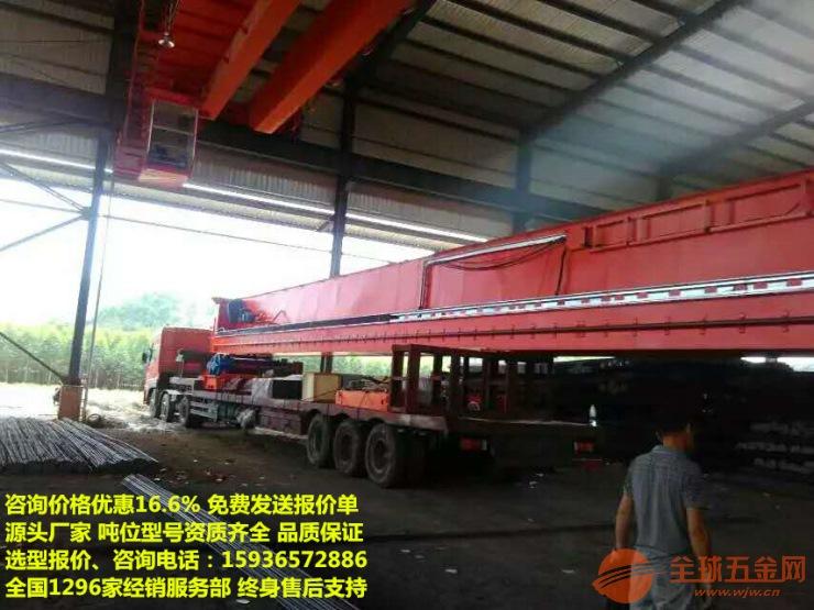 天车生产商,5吨龙门架,行车厂