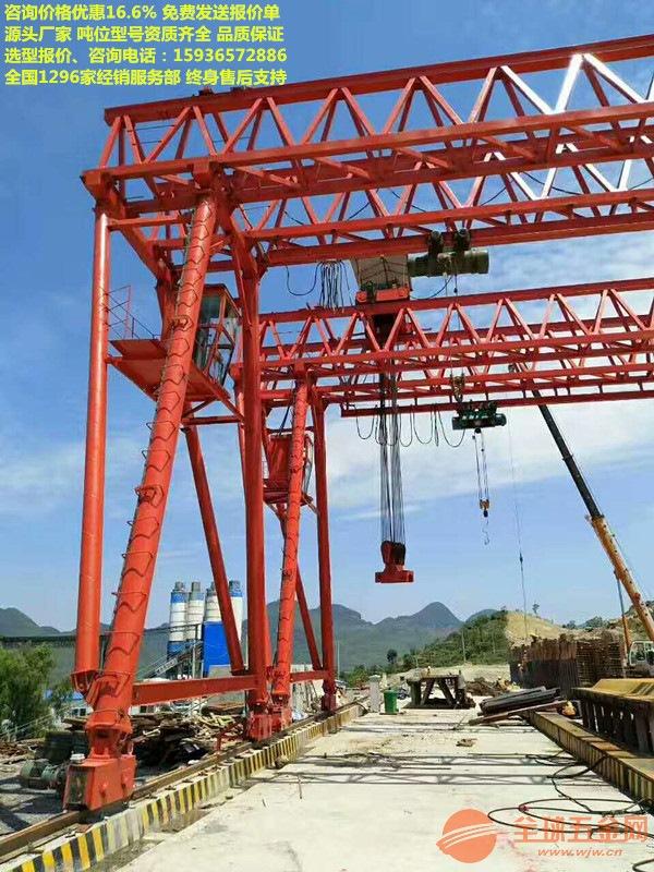 南昌南昌县10吨厂家价格多少钱,哪里卖单梁龙门吊在南