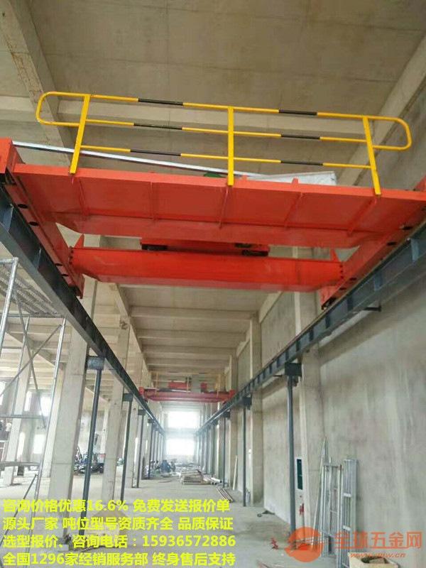 驻马店西平县2吨厂家价格多少钱,哪里卖天吊在驻马店西