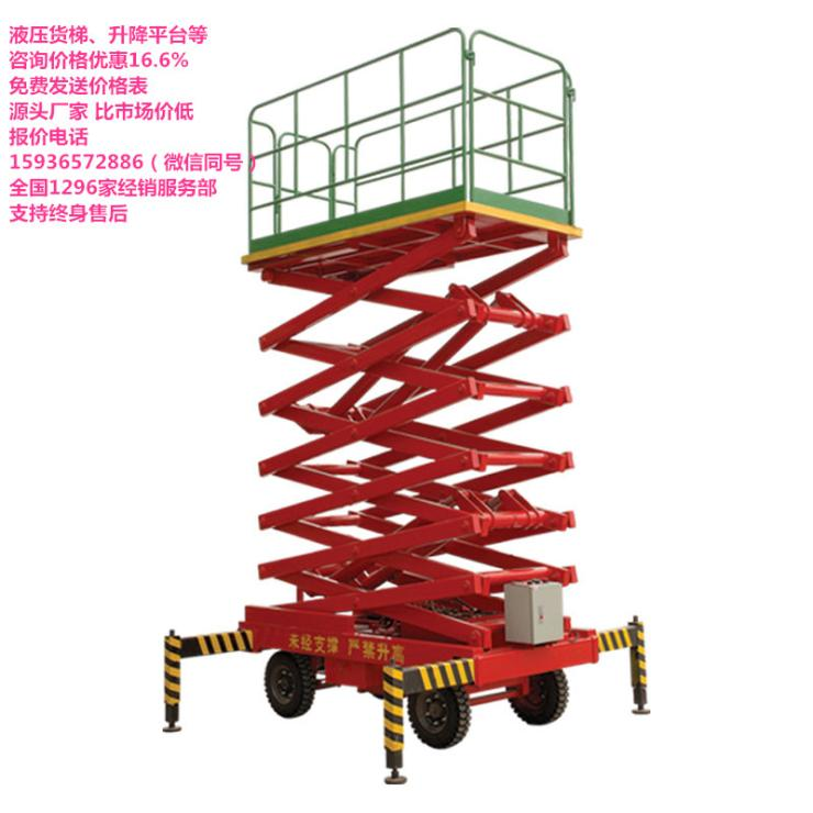 工厂用升降货梯哪牌子好,升降机升降台,货梯多少钱一个