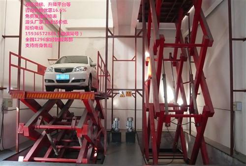 室内液压式货梯,链条导轨式升降货梯厂家,固定升降机,货物电梯生产厂家