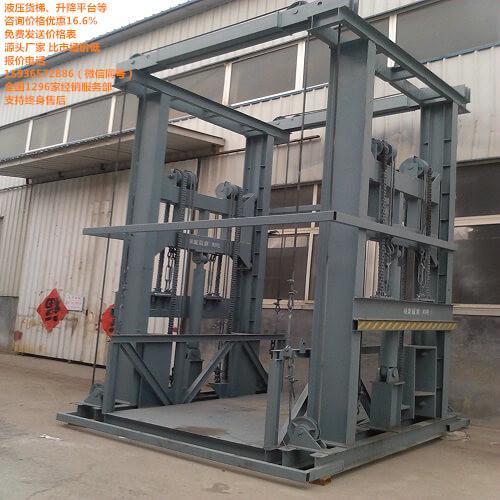 大货梯,固定导轨式升降机厂家,学校传菜电梯厂家