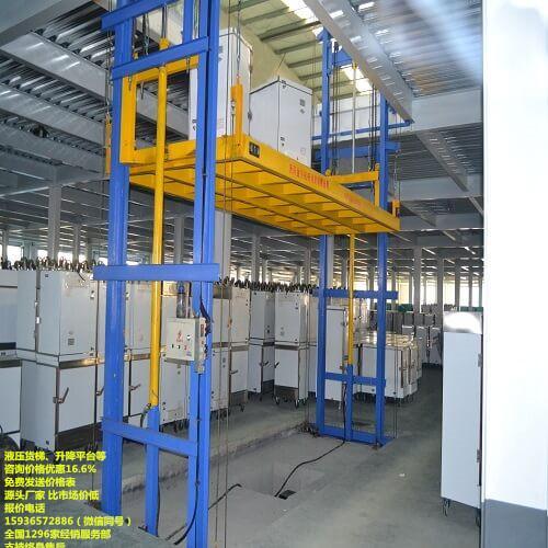 小型傳菜電梯廠家,小型簡易液壓升降機,家用貨梯大概多少錢