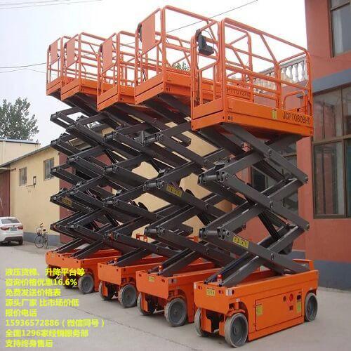 简易小货梯,家用货梯大概多少钱,升降机液压,福州货梯生产厂家