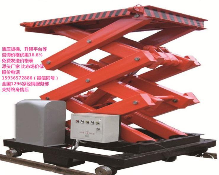 双轨货梯,升降货梯一般多少钱,小型液压升降机,液压式升降货梯厂家