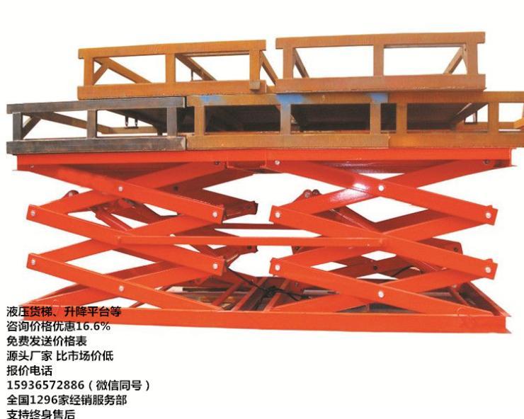 家用貨梯一般多少錢,小型升降貨梯廠,汕頭市貨梯