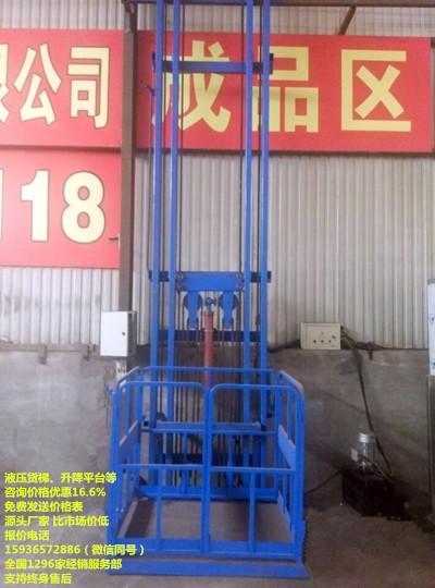 2噸貨梯井道尺寸,導軌鏈條式升降貨梯廠家,普通的貨梯什么價格