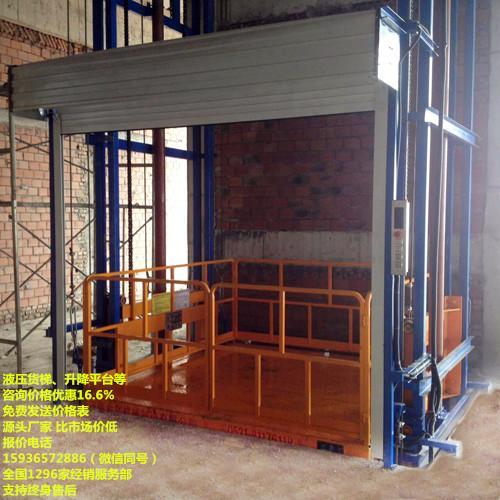 7米升降梯,车间升降平货梯厂家,简易货梯报价