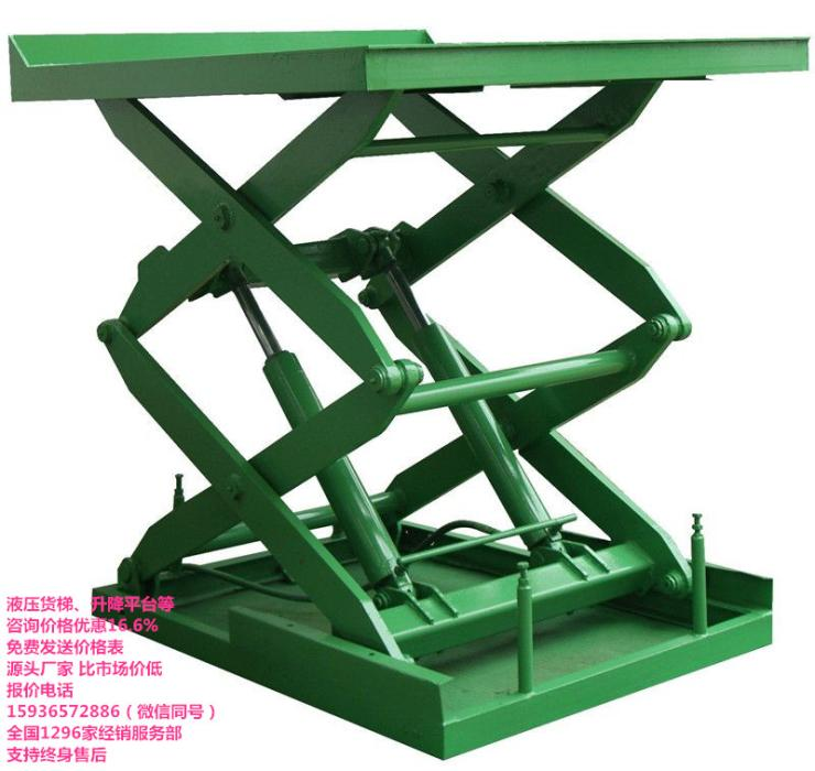 液压固定式货梯,固定式升降机厂家,小型液压升降机,货梯式液压升降货梯厂家