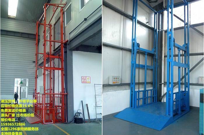 车间货梯生产厂家,油压升降平台,液压升降机厂