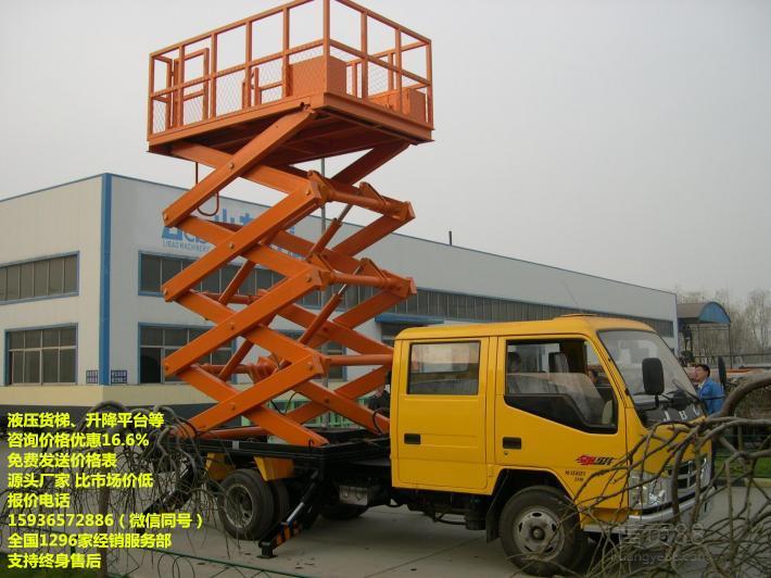 货梯十大品牌,安装货梯多少钱,升降架货梯厂家
