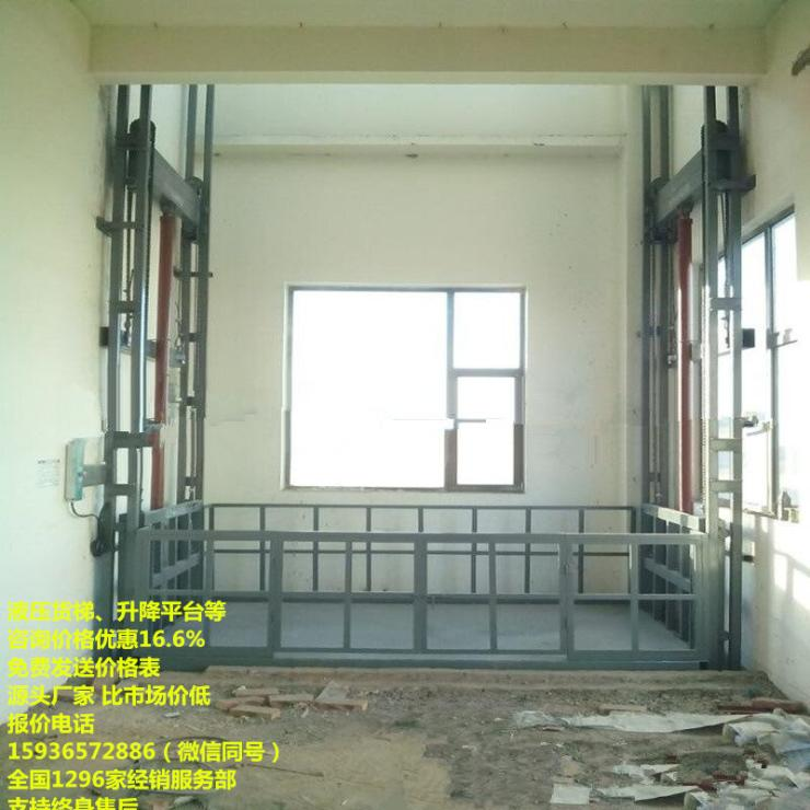 陕西升降货梯厂家,油压式升降平台,安装货梯多少钱