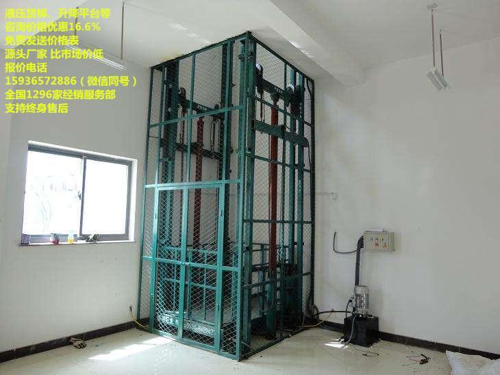 货物升降货梯厂,液压式升降机,升降平台多少钱一台