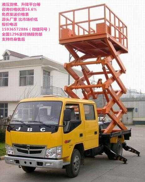 淮安液压升降货梯,3吨货梯,一层的电梯多少钱
