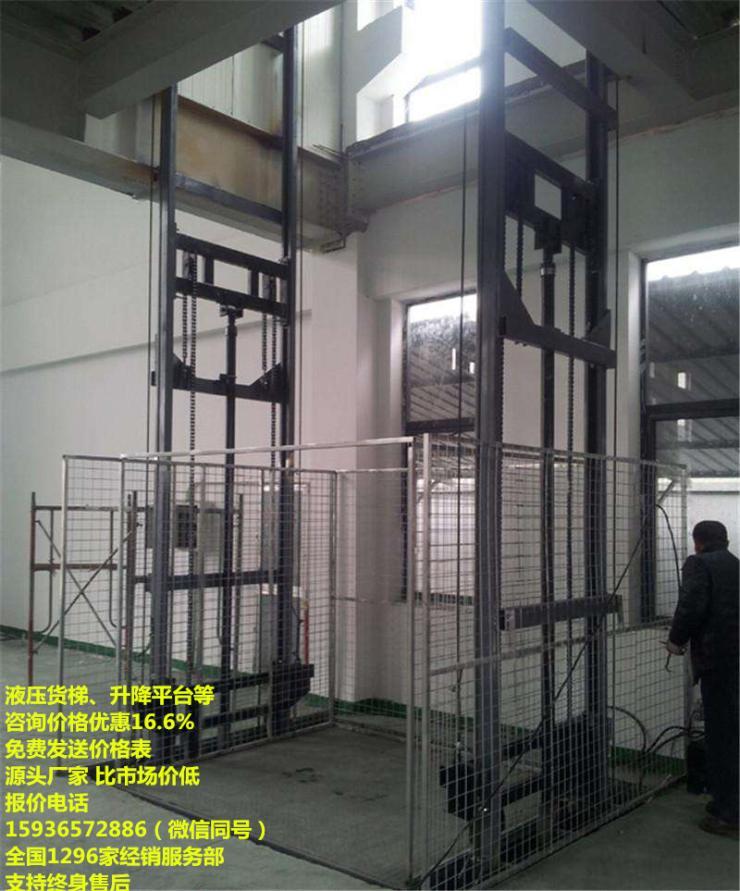 南京升降貨梯廠家,載貨電梯價格多少,廣東貨梯