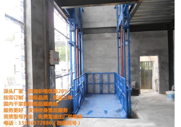 货梯厂家电话,载货电梯价格多少,广东货梯