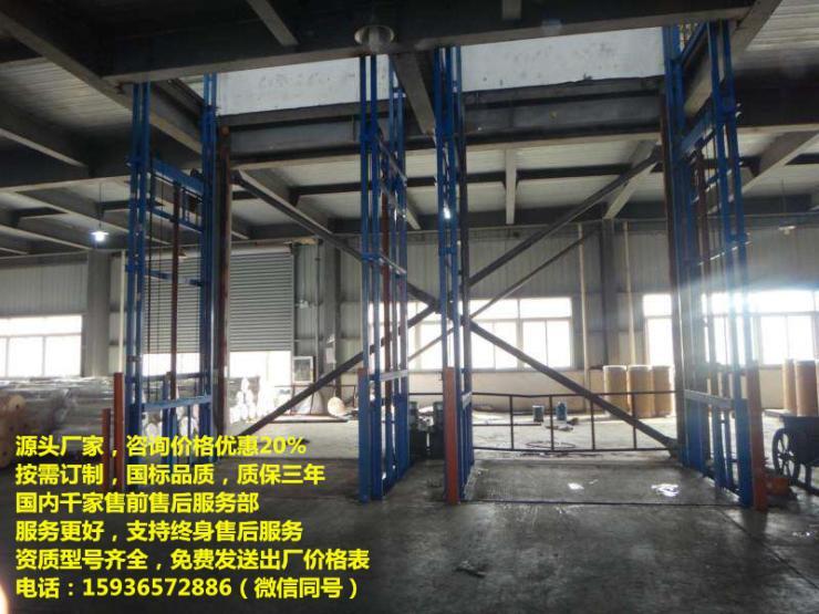 固定式电动升降机,车间货梯价格升降货梯十大品牌,货梯