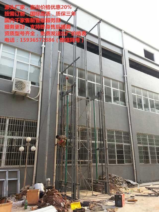 升降機廠商,升降貨梯液壓升降平臺,鏈條式升降機,倉庫