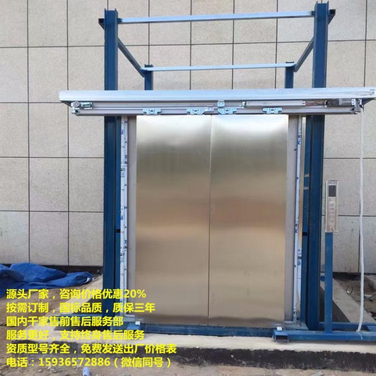 小型貨梯多少錢,1米固定式升降貨梯,液壓升降機械公司