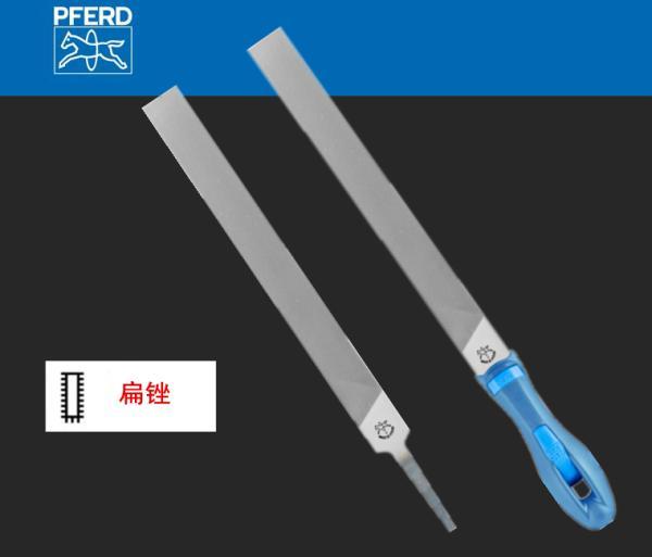 德国马圈PFERD车间用DIN系列矩形锉 扁锉 平锉刀