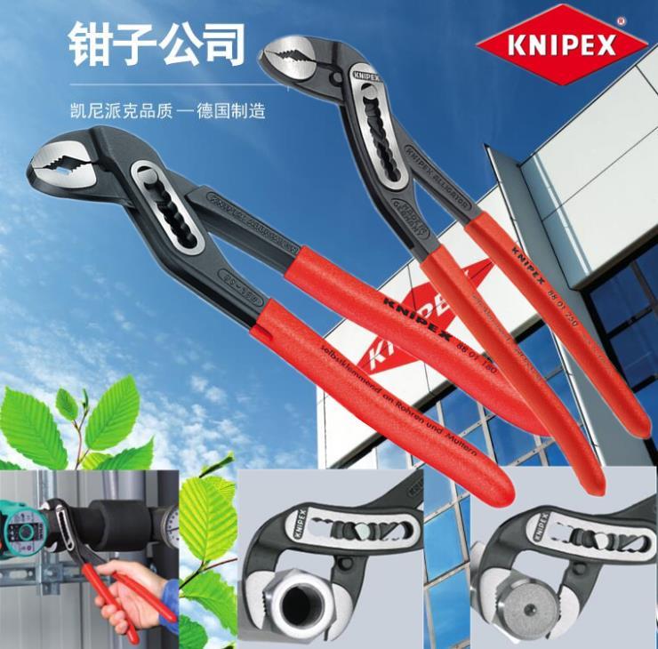 进口德国凯尼派克KNIPEX 88 01系列水泵钳
