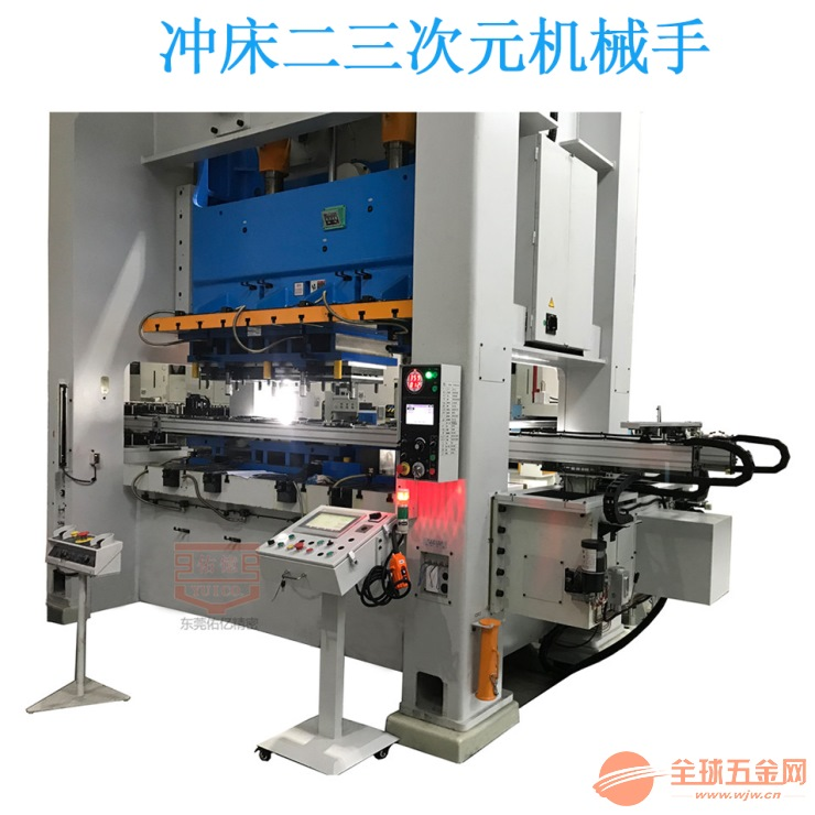 传送三次元冲压机械手_三次元冲床机械手厂家选佑亿台湾牌