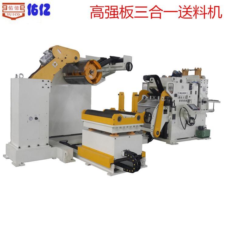自动调料宽料厚三和一送料机 三合一伺服送料机厂家 三合一送料机价格批发