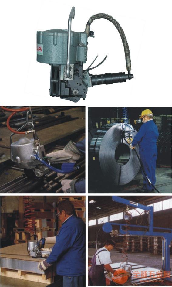 阳春钢带打包机生产领域被广泛使用