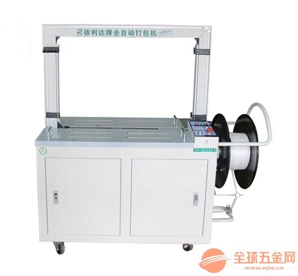 佛山全自动打包机/广东印刷厂纸箱打包机