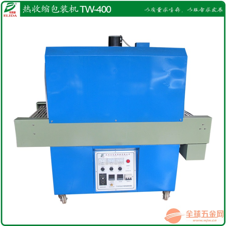 泉州热收缩膜包装机/欢迎定做大型非标PE热收缩包装机